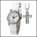 Limit Ladies White Leather Strap Watch & Pendant